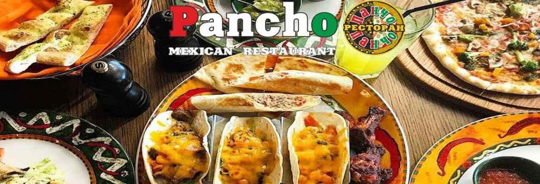 Ресторан Панчо Пицца