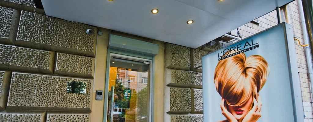 Центр красоты L'oreal Professionnel (Выставочная)
