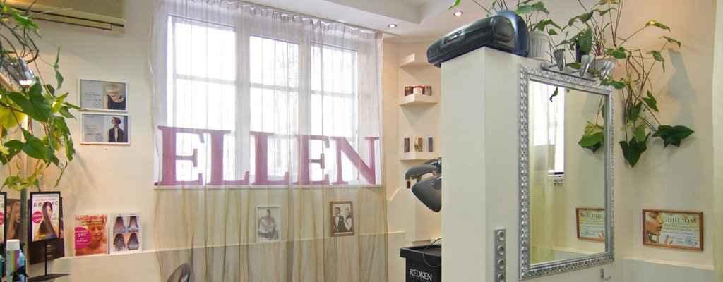 Салон красоты Ellen